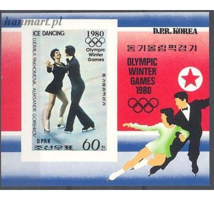 Znaczek Korea Północna 1979 Mi bl 68B Czyste **