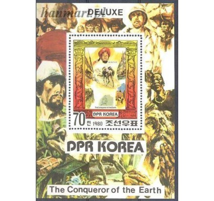 Znaczek Korea Północna 1980 Mi bl 70 Czyste **