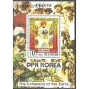 Korea Północna 1980 Mi bl 70 Czyste **