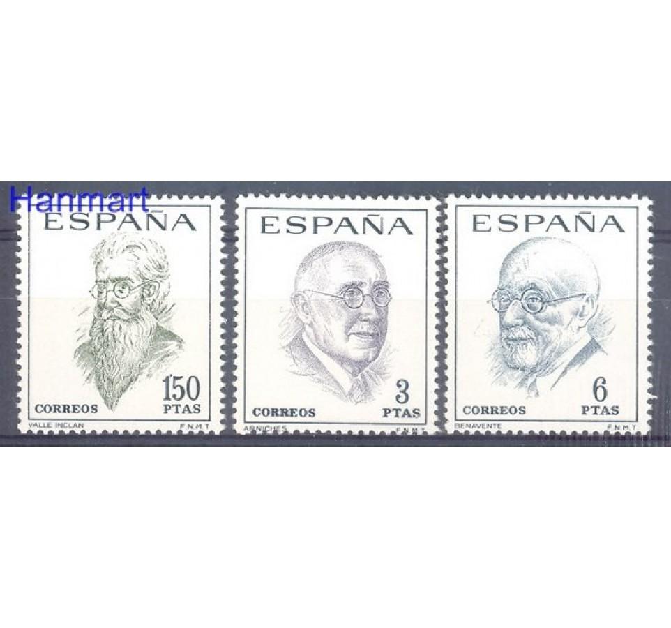 Hiszpania 1966 Mi 1653-1655 Czyste **