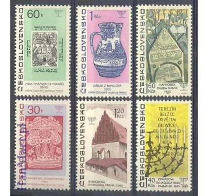 Czechosłowacja 1967 Mi 1709-1714 Czyste **