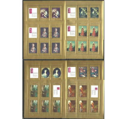 Polska 1967 Mi abo ark 1808-1815 Fi ark 1661-1668 Stemplowane