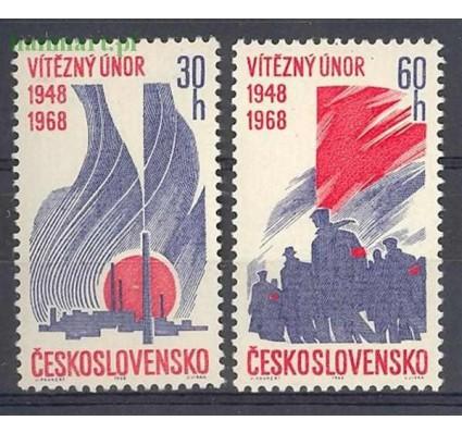 Znaczek Czechosłowacja 1968 Mi 1770-1771 Czyste **