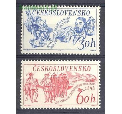 Znaczek Czechosłowacja 1968 Mi 1814-1815 Czyste **