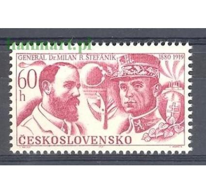 Znaczek Czechosłowacja 1969 Mi 1875 Czyste **