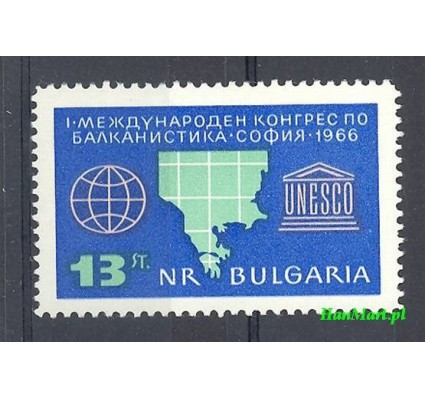 Bułgaria 1966 Mi 1642 Czyste **