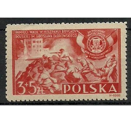 Znaczek Polska 1946 Mi 434 Fi 401 Czyste **