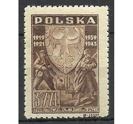 Znaczek Polska 1946 Mi 437 Fi 404 Czyste **