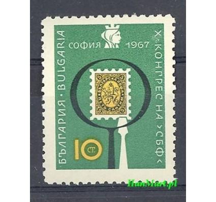 Znaczek Bułgaria 1967 Mi 1697 Czyste **