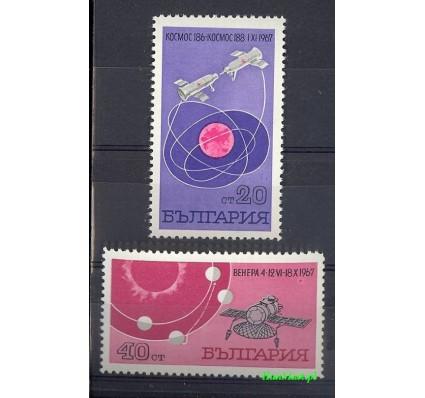 Znaczek Bułgaria 1967 Mi 1777-1778 Czyste **