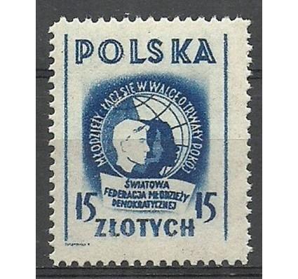 Znaczek Polska 1948 Mi 501 Fi 466 Czyste **