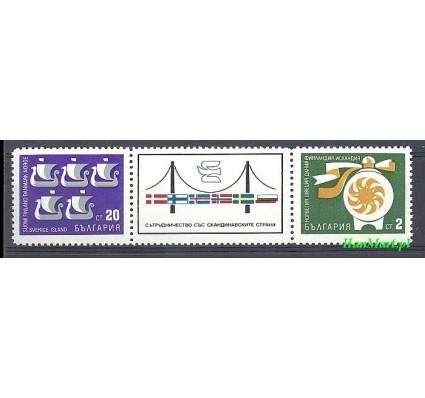 Bułgaria 1968 Mi 1848-1849 Czyste **