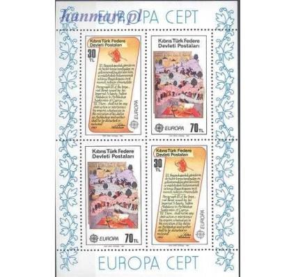 Cypr Północny 1982 Mi bl 3 Czyste **
