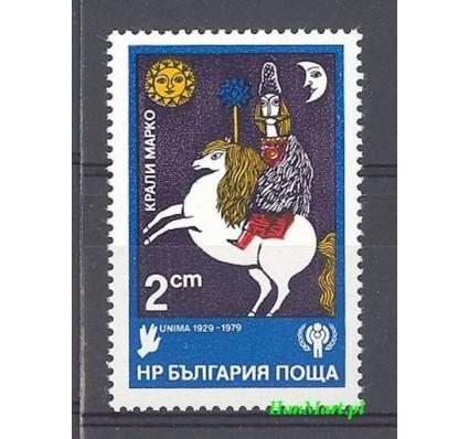Bułgaria 1980 Mi 2866 Czyste **