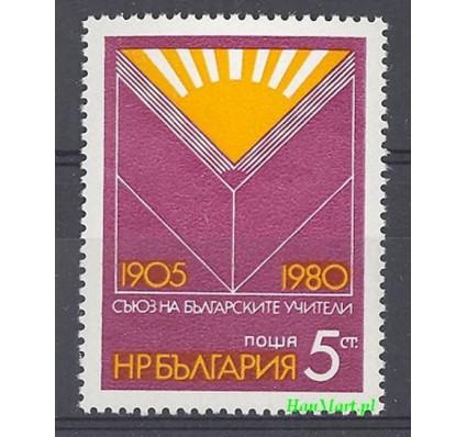 Bułgaria 1980 Mi 2892 Czyste **