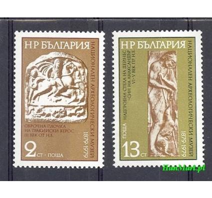 Znaczek Bułgaria 1980 Mi 2867-2868 Czyste **