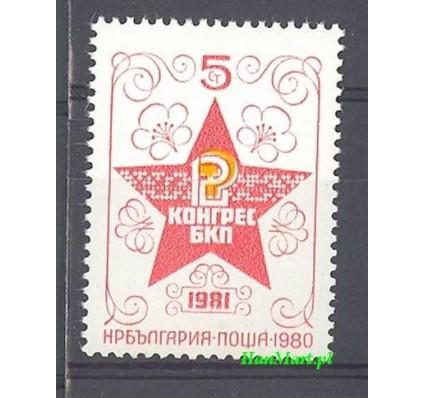 Bułgaria 1980 Mi 2960 Czyste **
