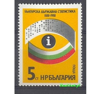 Bułgaria 1981 Mi 3011 Czyste **