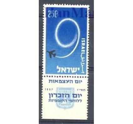 Izrael 1957 Mi 143 Czyste **