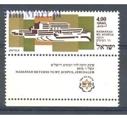 Znaczek Izrael 1975 Mi 655 Czyste **
