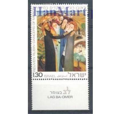 Znaczek Izrael 1976 Mi 669 Czyste **