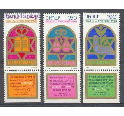 Znaczek Izrael 1976 Mi 677-679 Czyste **
