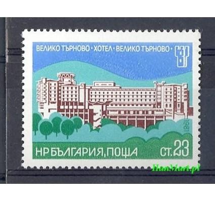 Znaczek Bułgaria 1981 Mi 3012 Czyste **