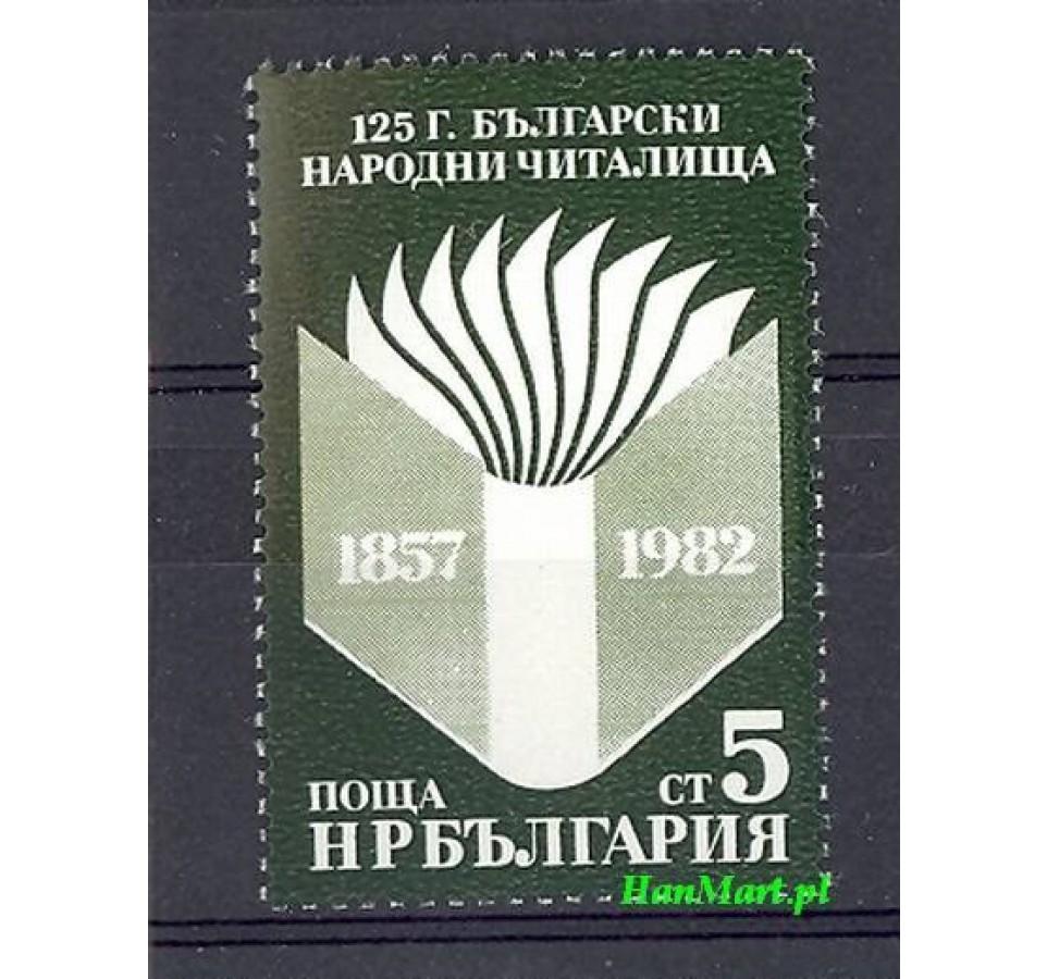 Bułgaria 1982 Mi 3070 Czyste **