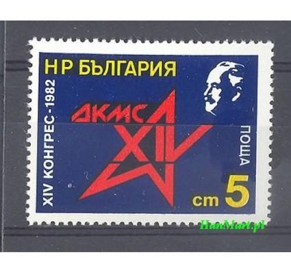 Bułgaria 1982 Mi 3092 Czyste **
