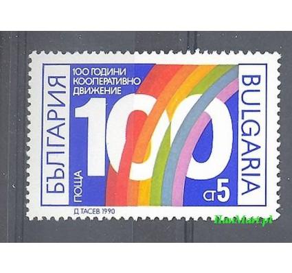 Bułgaria 1990 Mi 3834 Czyste **