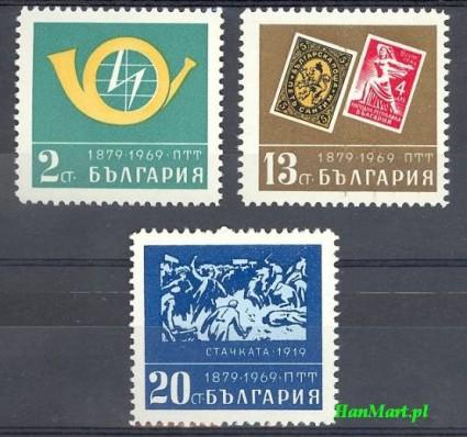 Bułgaria 1969 Mi 1900-1902 Czyste **