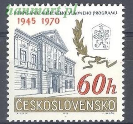 Znaczek Czechosłowacja 1970 Mi 1934 Czyste **