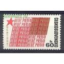 Czechosłowacja 1970 Mi 1951 Czyste **