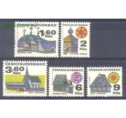 Znaczek Czechosłowacja 1971 Mi 1987-1991 Czyste **