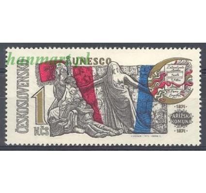 Znaczek Czechosłowacja 1971 Mi 1992 Czyste **