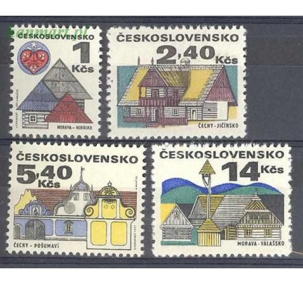 Znaczek Czechosłowacja 1971 Czyste **