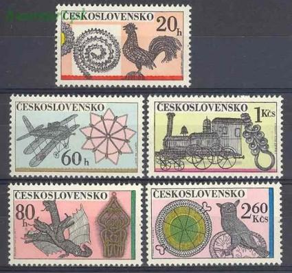 Znaczek Czechosłowacja 1972 Mi 2086-2090 Czyste **