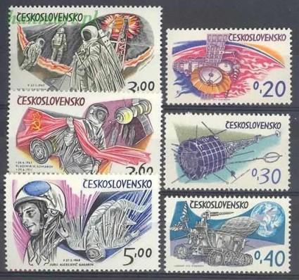 Znaczek Czechosłowacja 1973 Mi 2132-2137 Czyste **