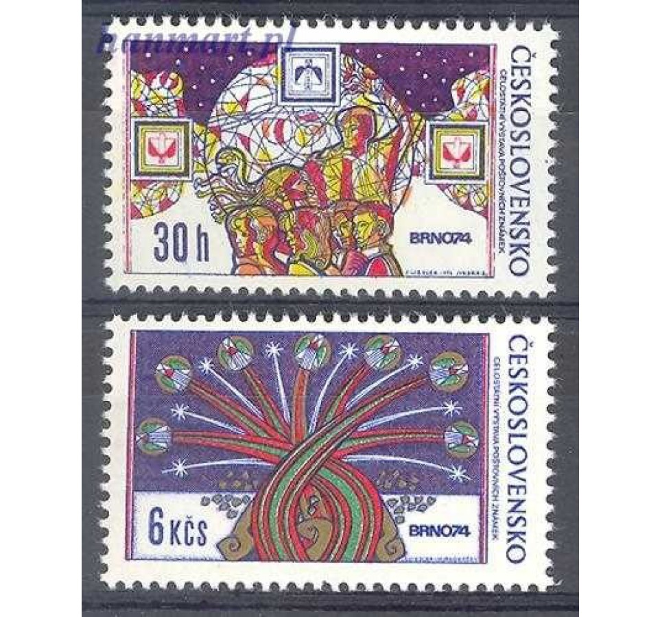 Czechosłowacja 1974 Mi 2209-2210 Czyste **
