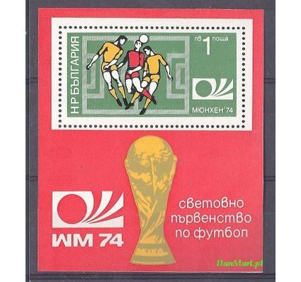 Bułgaria 1974 Mi bl 47 Czyste **