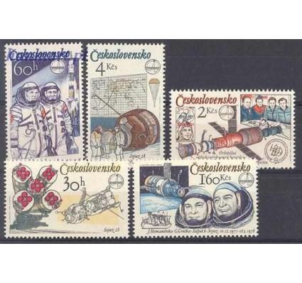 Znaczek Czechosłowacja 1979 Mi 2488-2492 Czyste **
