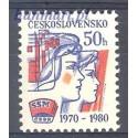 Czechosłowacja 1980 Mi 2588 Czyste **
