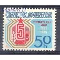 Czechosłowacja 1981 Mi 2596 Czyste **