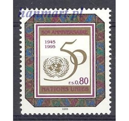 Znaczek Narody Zjednoczone Genewa 1995 Mi 261 Czyste **