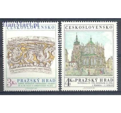 Znaczek Czechosłowacja 1981 Mi 2639-2640 Czyste **