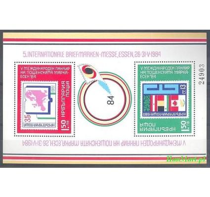 Bułgaria 1984 Mi bl 142 Czyste **