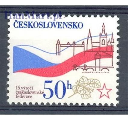 Znaczek Czechosłowacja 1984 Mi 2748 Czyste **