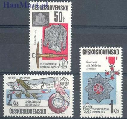 Znaczek Czechosłowacja 1985 Mi 2802-2804 Czyste **