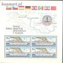 Czechosłowacja 1982 Mi bl 51 Czyste **