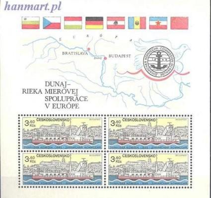 Znaczek Czechosłowacja 1982 Mi bl 52 Czyste **